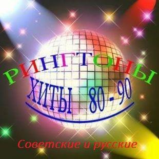 малолетку 80 бесплатно 90 русские трахают онлайн