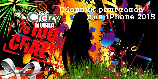 Пресняков зурбаган торрент игры 2012